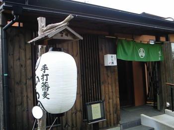 NEC_0044.JPG