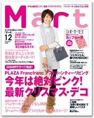 cover200812.jpg